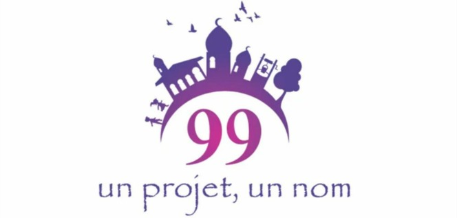 Chiche tu construis une madrassa ou une bibliothèque – Projet 99
