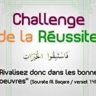Le challenge réussite Ajib