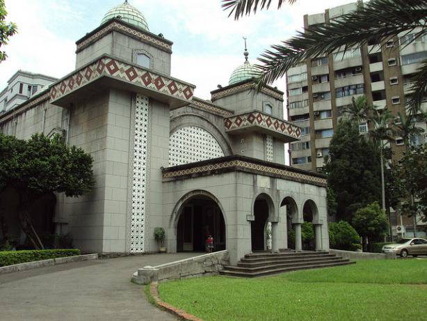 La grande mosquée de Taipei en Taïwan TGM
