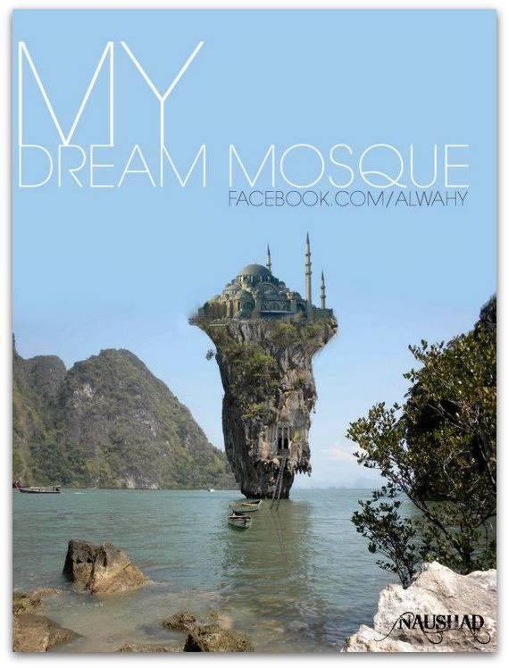 My Dream Mosque
