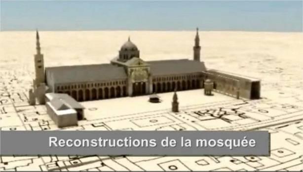 Mosquée de Damas Evolution 1