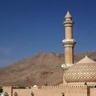 mosquée de Nizwa à Oman