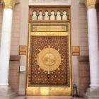 La porte de la mosquée Al Nabawi