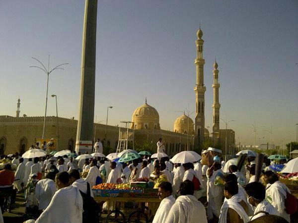 Masjid Namirah