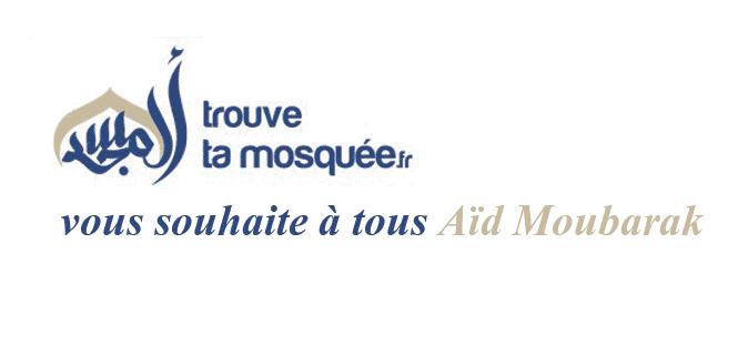 aid-mubarak