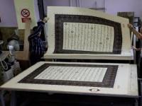 Le plus grand Coran du monde