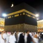 Mosquée du Jour - Hajj 2011