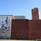 mosquee-oumma-al-islamya (1)