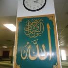 mosquee-oumma-al-islamya (7)