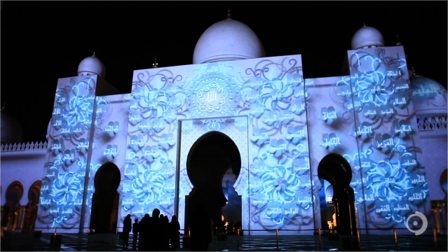 Sheikh Zayed Grand Mosque Projections (3)