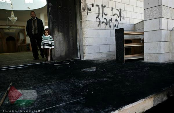 Mosquée brûlée cisjordanie