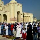 Joumoua mosquée Bahrain