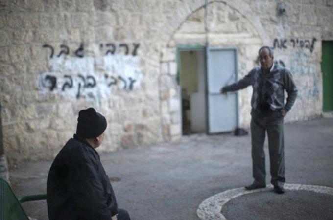 Mosauée vandalisée à Jérusalem