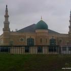 Centre islamique de Bradford