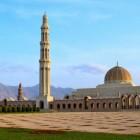 Une grande mosquée à Oman