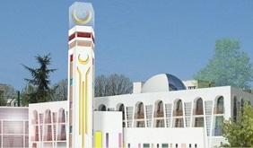 Mosquée Es Salam, Aulnay-sous-Bois,