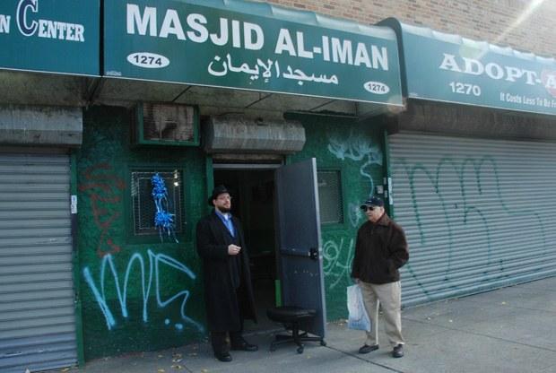 Une synagogue dans une mosquée dans le Bronx, New York