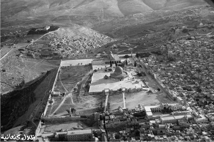 La mosquées Aqsa dans les années 30