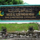 mosquee-al-azim-kuala-malaisie (10)