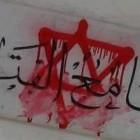 Tags Mosquée avec un croix