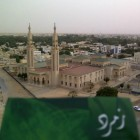 Raviseine Mosquée de Nouakchott