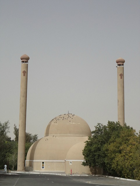 Mosquée du musée de l'auto UAE