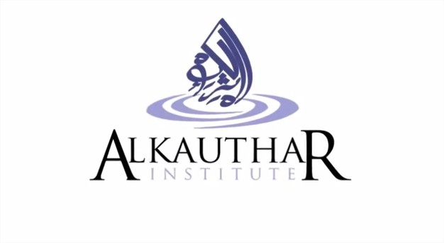 Lancement d'Al Kauthar France le 20 mai