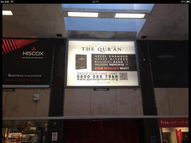 Affiche Coran