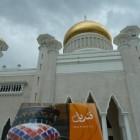 La Mosquée Omar Ali Saifuddin avec Raviseine à Bruneï