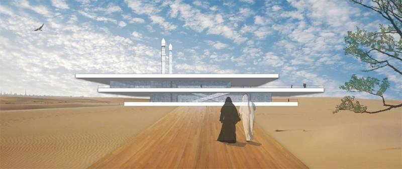 Simple comme une mosquée