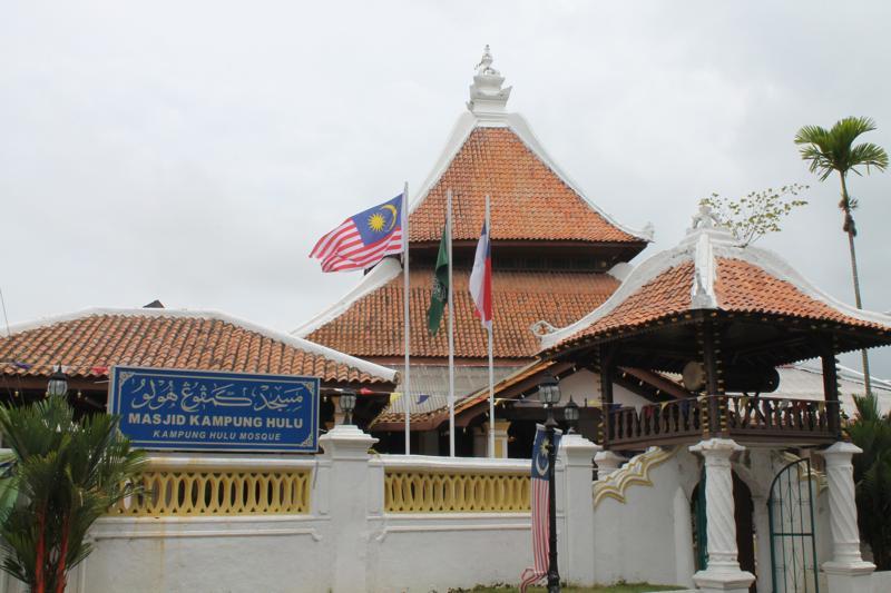 Masjid Road Trip: Kampung Hulu à Melaka