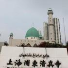 La mosquée de Pudong en Chine