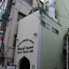 Une mosquée Otsuka Japon
