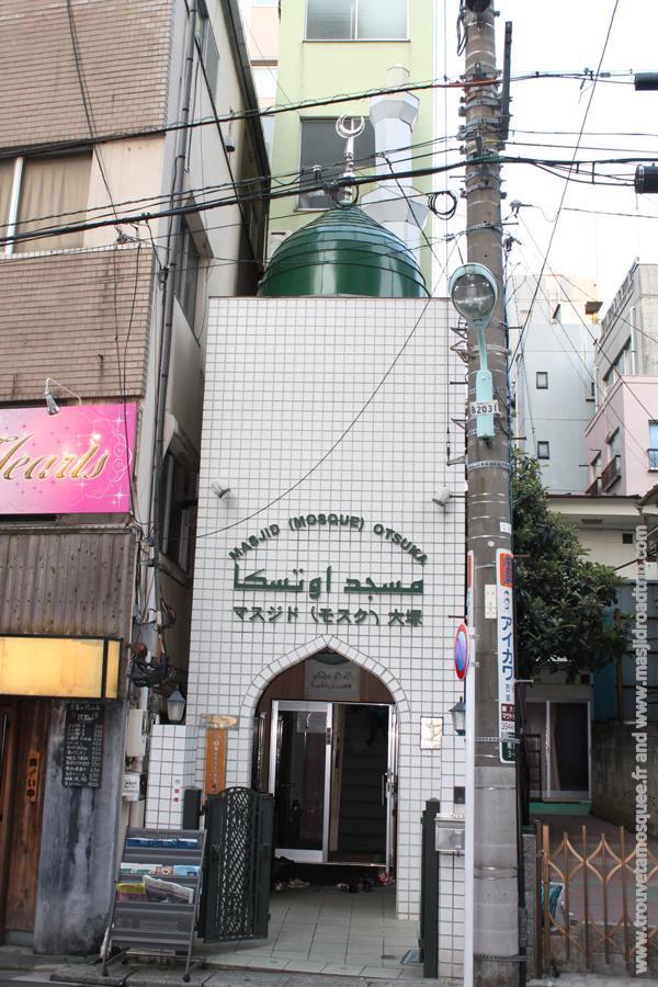 La mosquée Otsuka au Japon