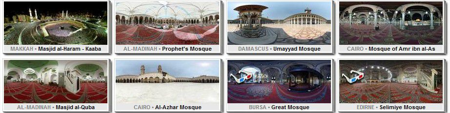 Visiter les mosquées à 360°