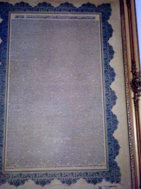 Le Coran en tout petit sur une page