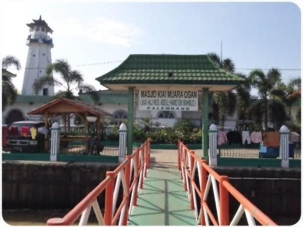 Mosquée Ki Merogan à Palembang en Indonésie
