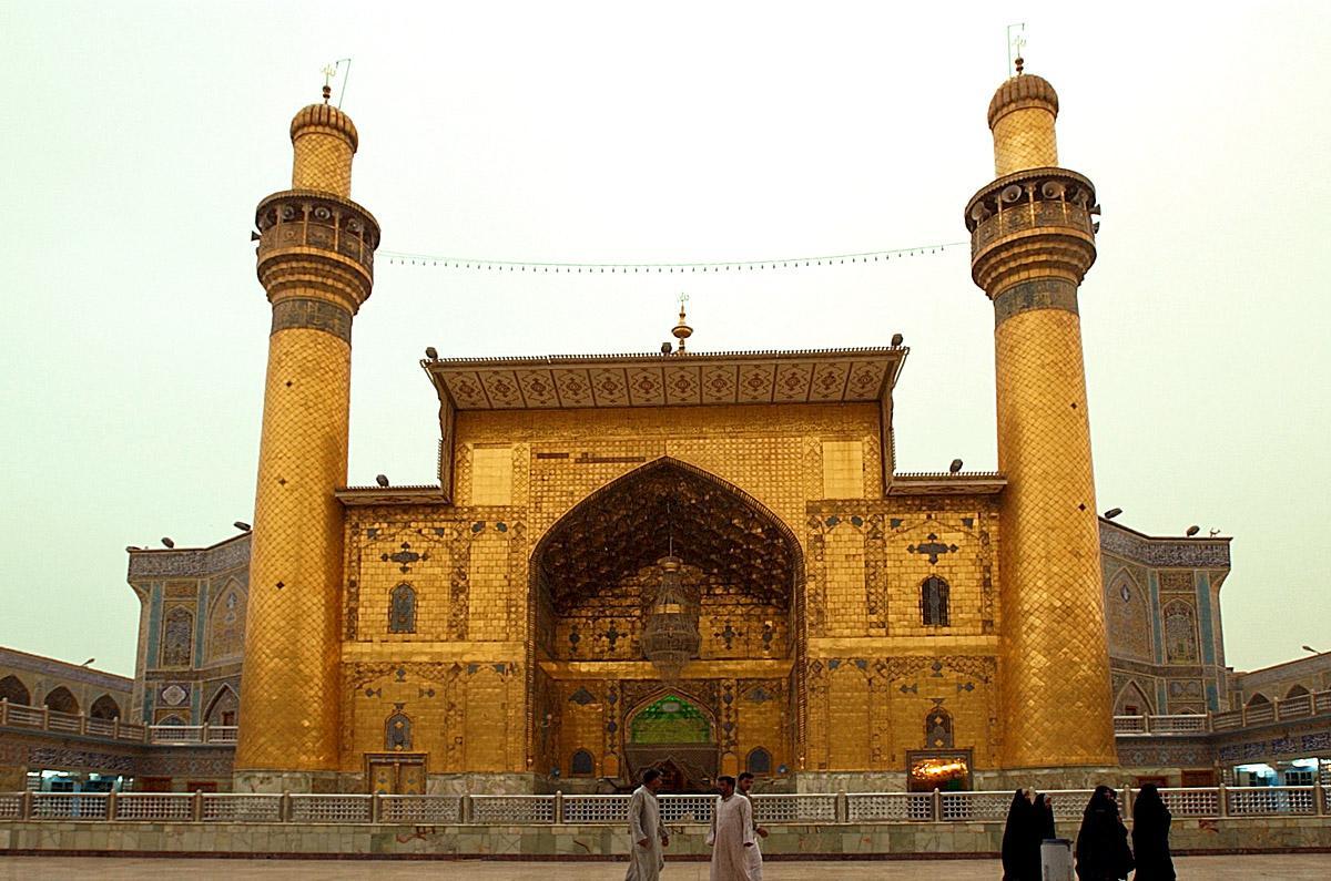 Mosquée du jour: Najaf en Irak
