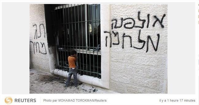 Une mosquée palestinienne vandalisée en Cisjordanie
