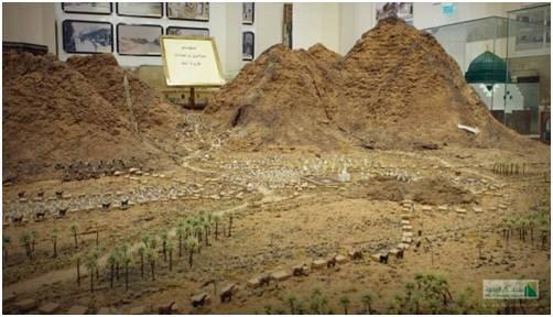 reconstitution de la ville de Médine al mounawarah