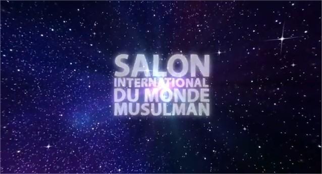 Le salon international du monde musulman s 39 approche de for Salon mondial du fitness
