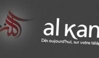 Al-Kanz dans ta poche