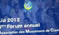 Vidéo: la mosquée de Clarmart fait le bonheur des enfants