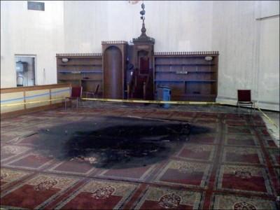 Feu dans la salle de prière de la grande mosquée de Perrysburg