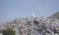 Le jour de Arafat: jeudi 25 octobre
