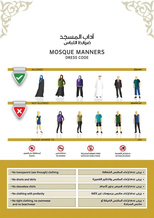 dress-code-mosquee