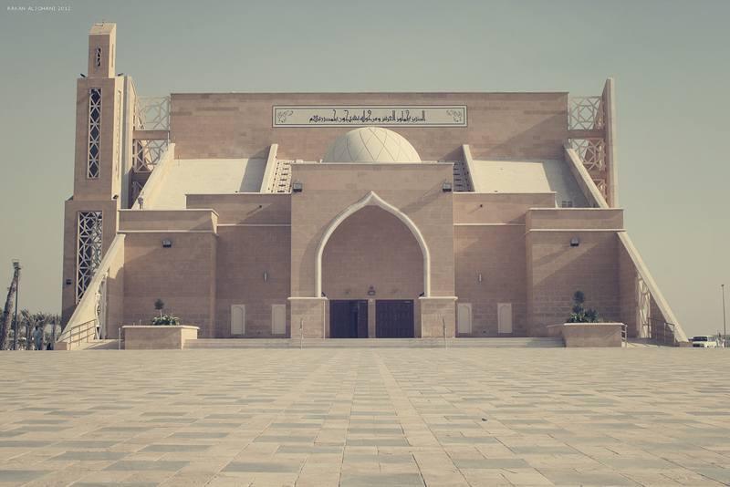 Un mosquée dans la province de Makka à Thuwal