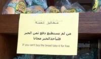 La charité musulmane
