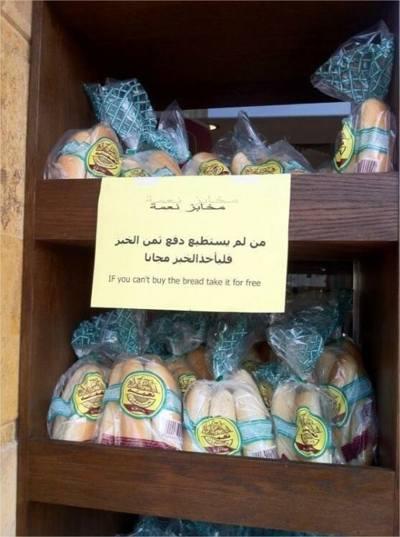 boulangerie-jeddah