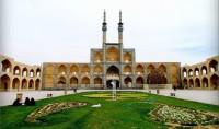 Mosquée du jour: architecture de de Yazd